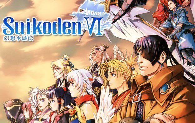 suikoden-6 release date