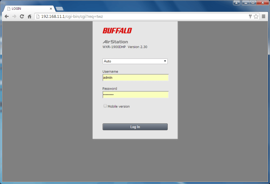 How to login to a Buffalo Router